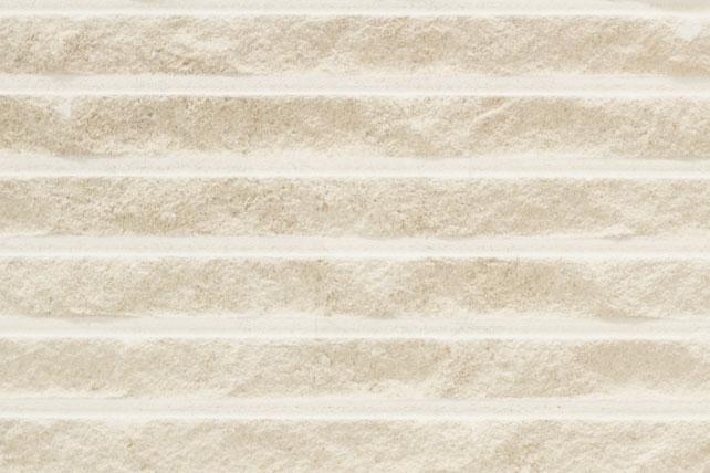 Moca Cream Limestone Split-Face